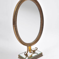 The image for Oval Filligree Mirror 02